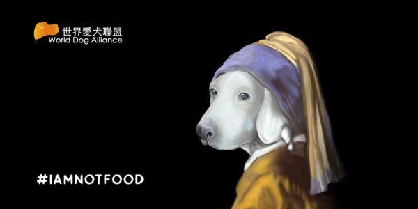 【署名】犬猫食用禁止国際条約制定を目指します!
