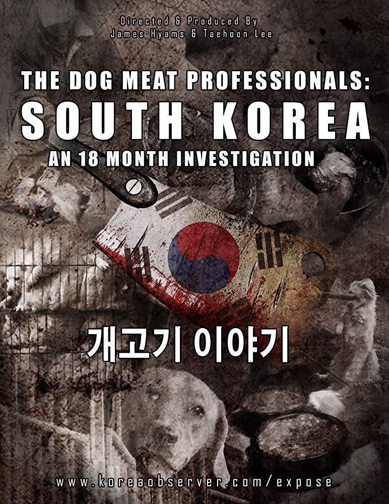 本:THE DOG MEAT PROFESSIONALS(英語)