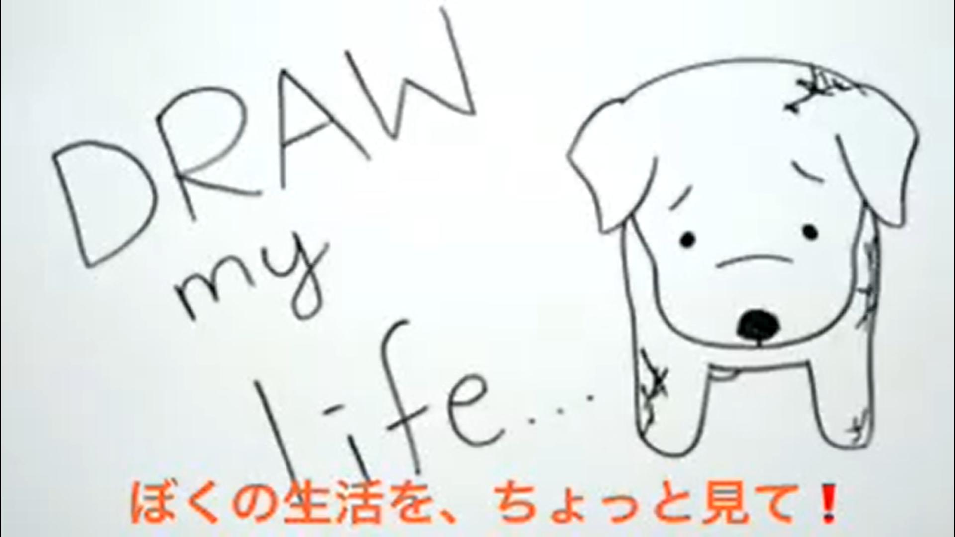 韓国:【アニメ】世界で唯一「食用犬繁殖牧場」が国で認められている国で‼