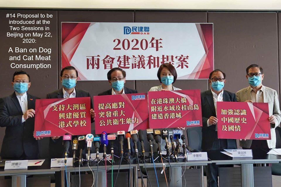 中国変わるか!?国会メンバーが「犬食を処罰しよう」と提案!