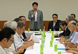 日本:「自民党水族館を応援する議員連盟」